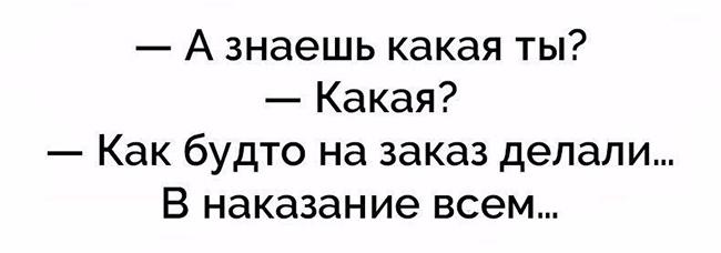 Анекдот Про Поцелуй