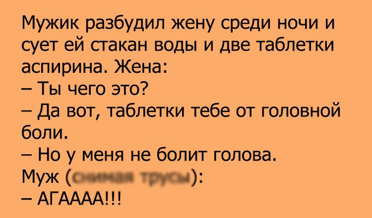 Анекдот Про Стакан