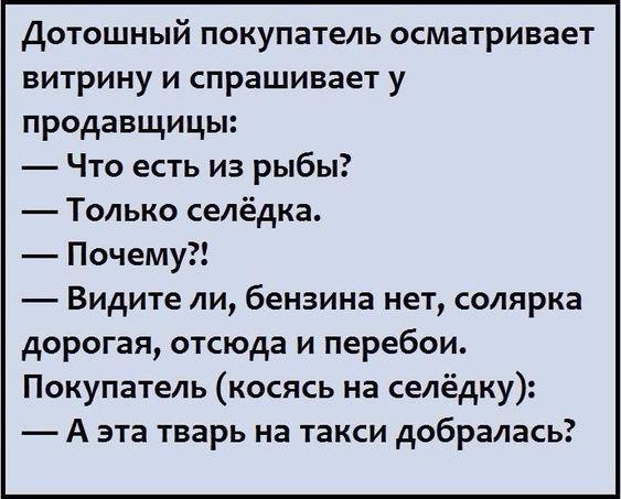 Анекдот про Петровича
