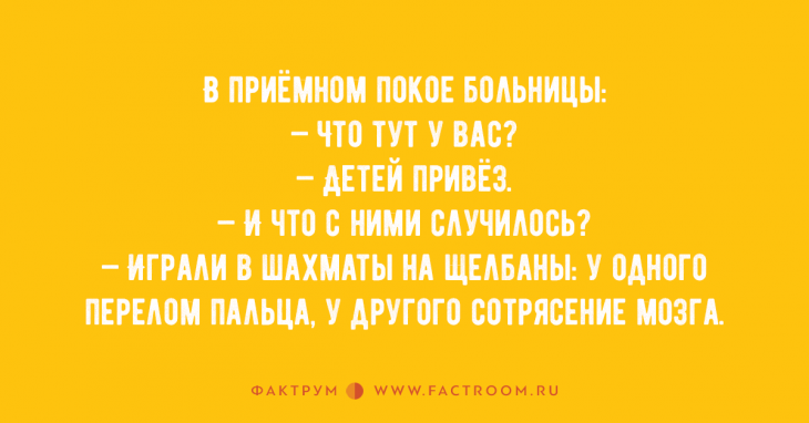 Анекдот про дерзкого Вовочку