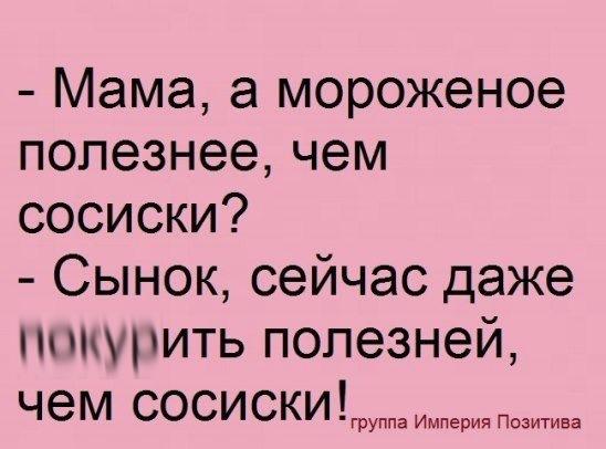Анекдот про Игорька