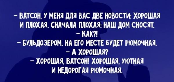 Анекдот про р@л@вые игры