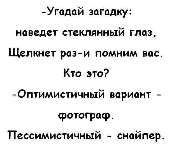 Анекдот про сказку