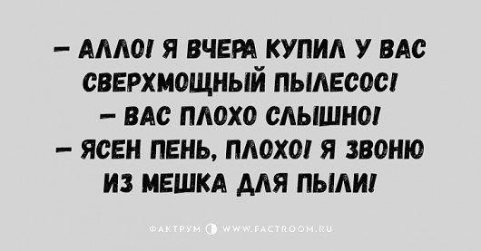 Анекдот про Леонида