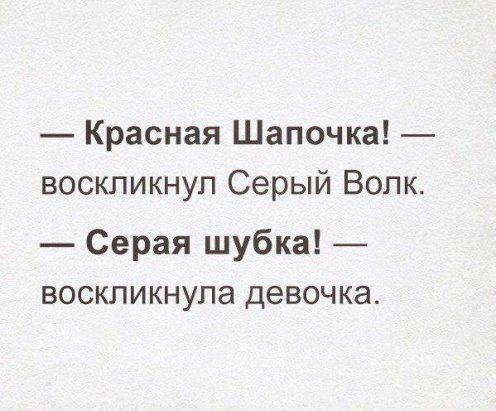 Оригинальные анекдоты