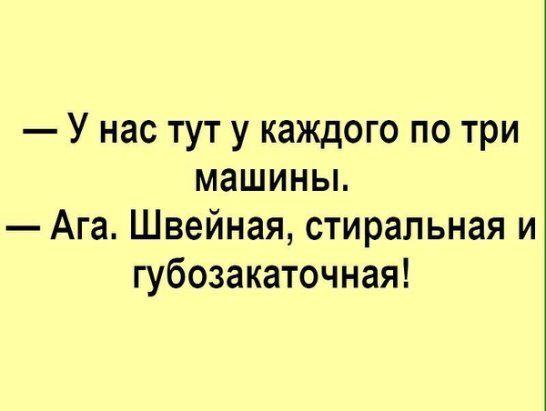 Анекдот про бр@чную ночь