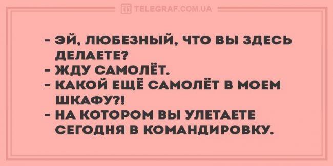 Анекдот про СМС