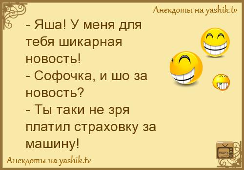 Анекдот про инспектора ГИБДД