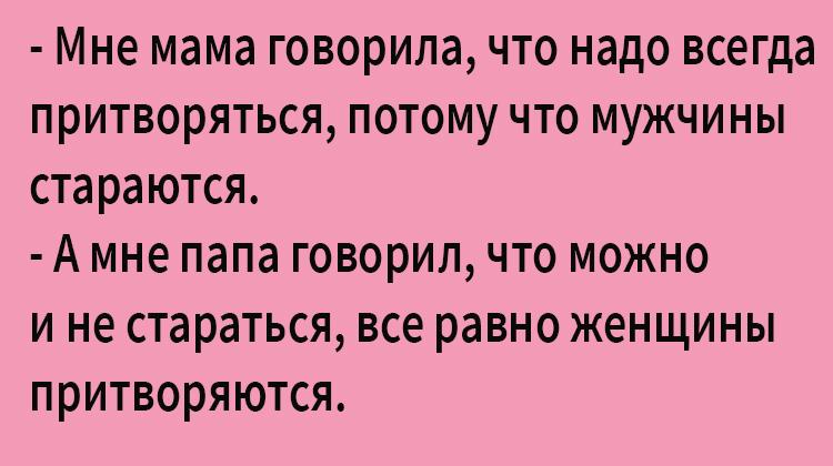 Анекдот про девушку и врача