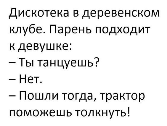 Анекдот про пафос