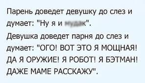 Анекдот про режиссера