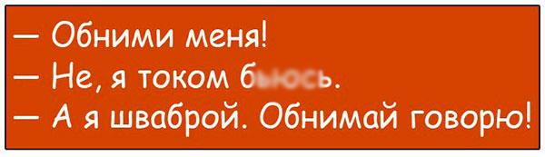 Анекдот про рядового Иванова