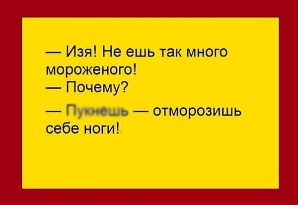 Анекдот про Люсю