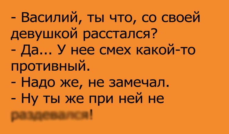 Анекдот про Брежнева