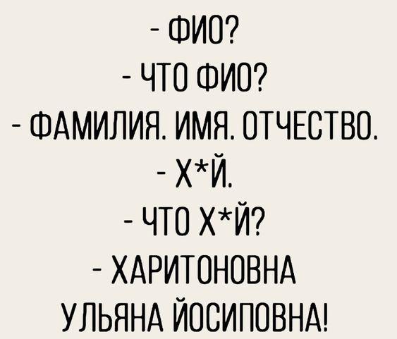 Анекдот про проблемы