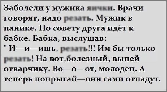 Анекдот про Мыколу