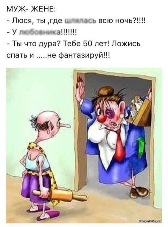 Анекдот про девушку в аптеке