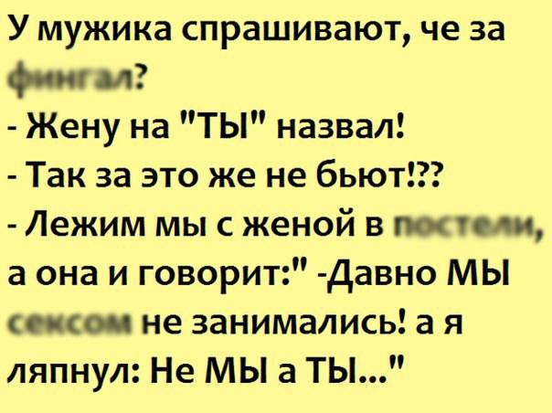 Анекдот про девчонок