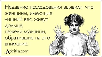 Анекдот про Семеныча