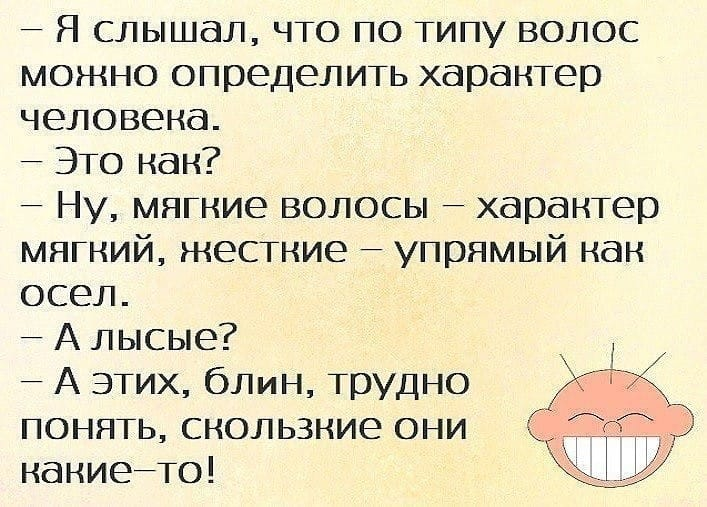 Анекдот про хитрого врача