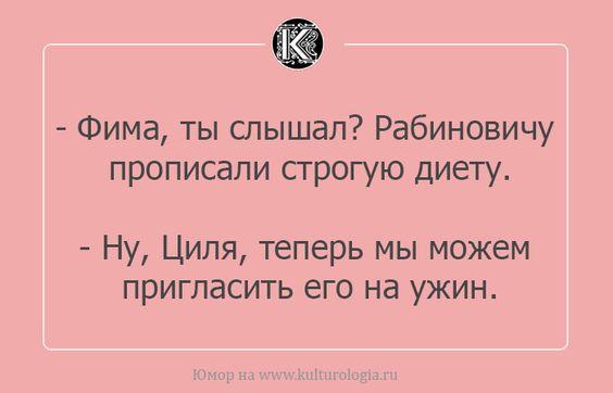 Анекдот про мужчину