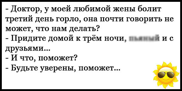Анекдот про Василису Прекрасную
