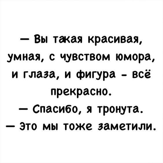 Анекдот про «Москвич»