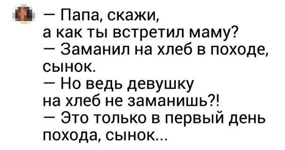 Анекдот про Олечку