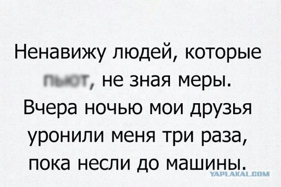 Анекдот про грузина и жену