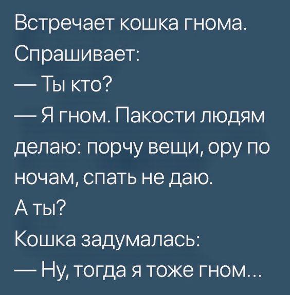 Анекдот про ранимую жену